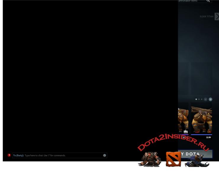 Черный экран в dota 2