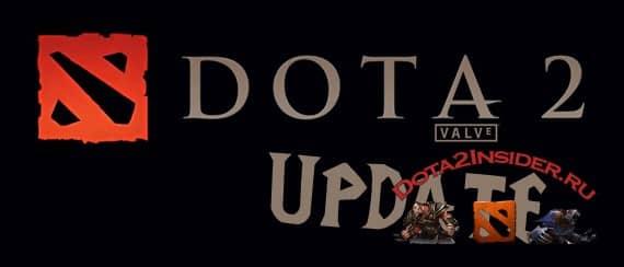 update dota 2