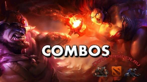 dota-2-combos-588x330_1_