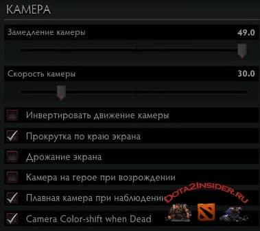 settings1_29