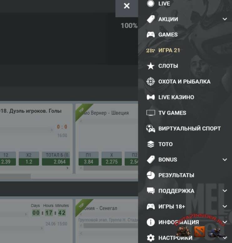 MelBet вход в личный кабинет мобильная версия
