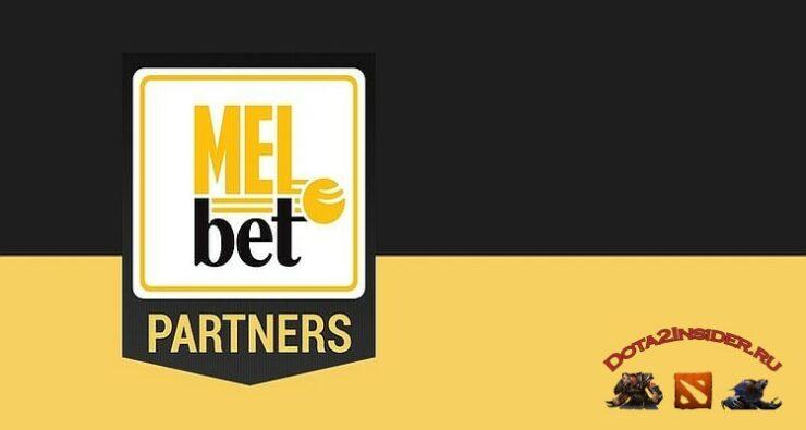 MelBet доступ к сайту
