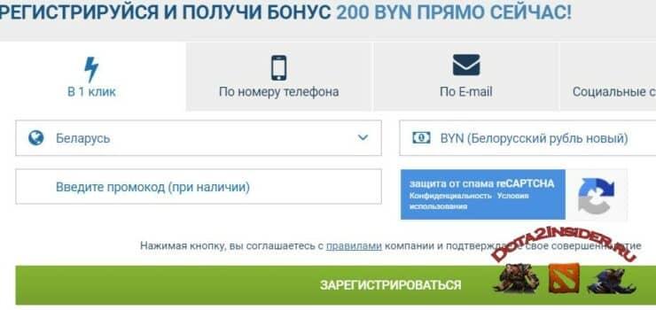 1xbet букмекерская контора регистрация