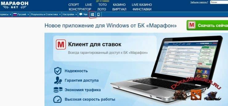 Marathon скачать на компьютер бесплатно