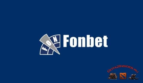 скачать приложение FonBet на windows phone бесплатно