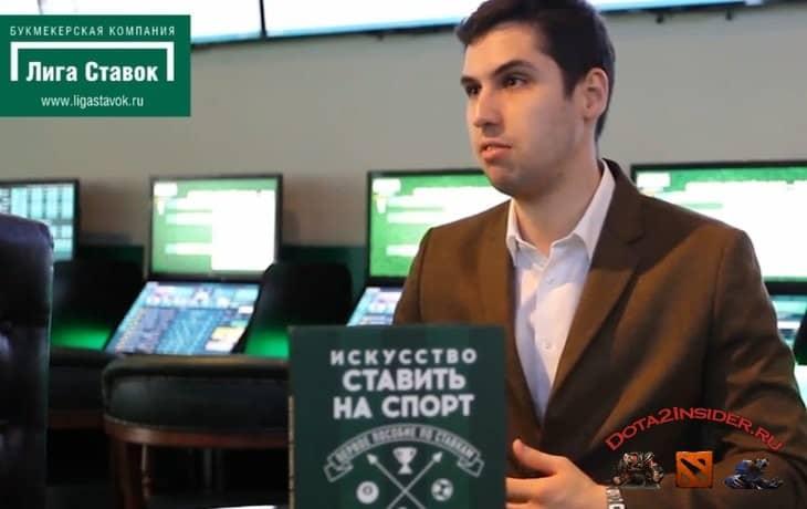 LigaStavok букмекерская контора регистрация